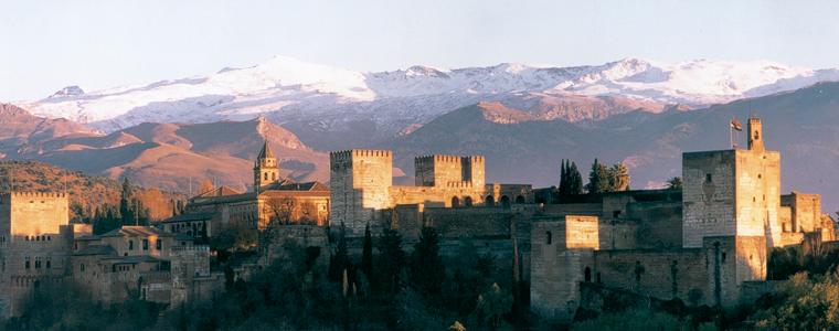Granada será la sede del XXXIII Seminario de ingeniería hospitalaria en 2015